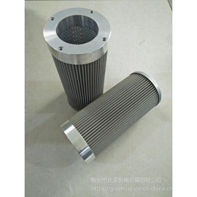 高品质互换MP FILTRI 翡翠滤芯C2505M250A