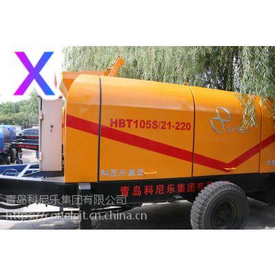 混凝土拖泵专业生产厂家,就选科尼乐集团