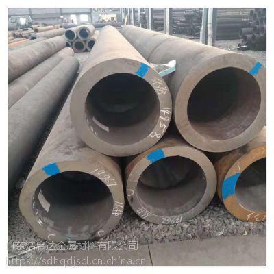 Q345B钢管厂家 山东浩启达专业供应无缝钢管