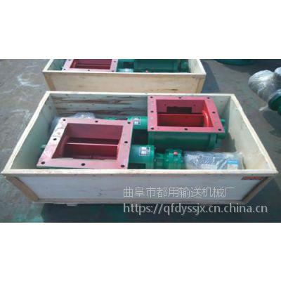 YJD-A型卸料器直销 耐磨性高