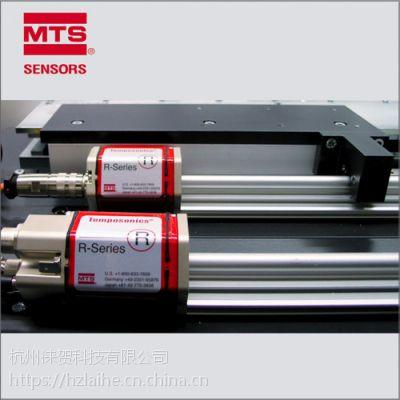 公司特价美国MTS位移传感器、MTS磁环