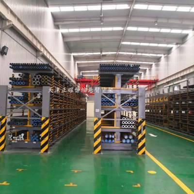 南京不规则钢材存储方法 伸缩悬臂货架加网篮 防止货物掉落 重型货架
