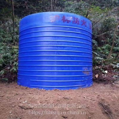 宁波厂家销售 3吨森林消防水箱 滚塑成型无缝隙PE储罐3立方 塑料水箱