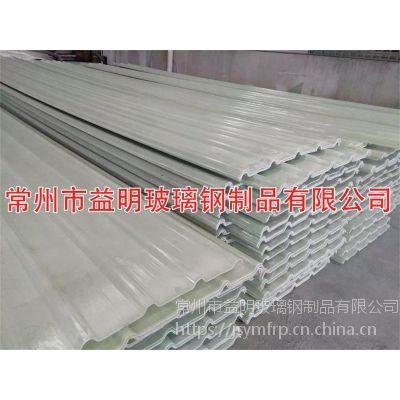 供应环保材料透明FRP采光瓦安装方便 可按尺寸加工屋顶采光板
