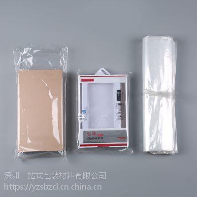 沙井收缩膜厂家供应pof袋子 塑封袋 高透明度热缩袋