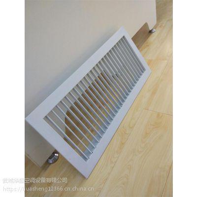 厂家对外销售各种铝合金百叶风口、散流器、门铰式风口