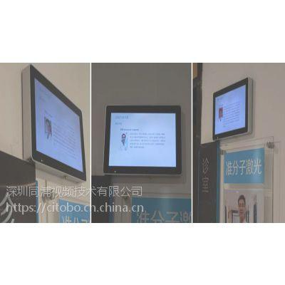 供应厂家直供82寸电子白板,多媒体触控教学一体机,触屏查询机,液晶广告机,智慧电子班牌、智能班牌