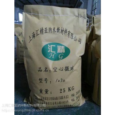 上海汇精空心微珠在涂料中提高防腐、耐高温、耐磨等性能