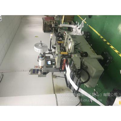 贝尔金厂家供应裁断机、模切机减震器