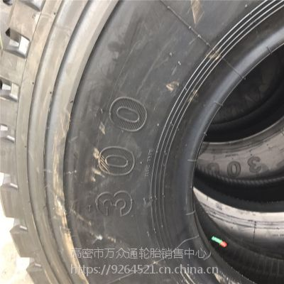 正品销售卡车胎 真空系列13R22.5 295/80R22.5 315/80R22.5质量保证