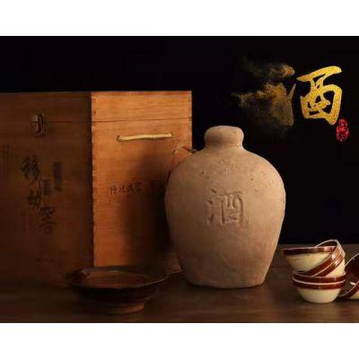 茅台镇怀義酒业纯酿酱香酒纪念收藏版移动酒窖