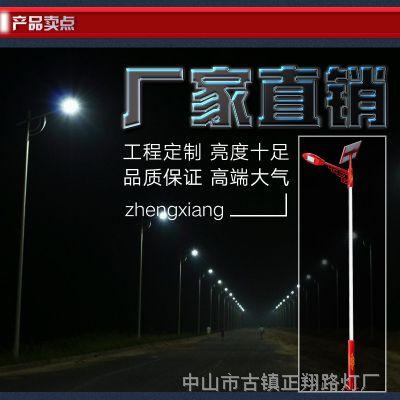 福建太阳能路灯竞争白热化正翔照明如何突破瓶颈