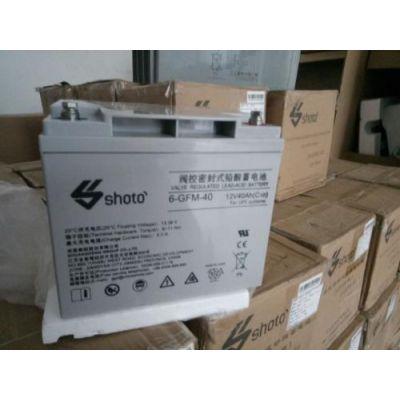 双登蓄电池狭长系列6-FMX-150B前置端子系列报价 图片