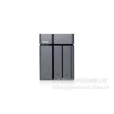 XN3002两盘位NAS网络存储