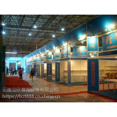 立欣专业展览器材出租展位搭建展位租赁