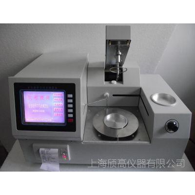 SYD-3536D全自动开口闪点试验器(触摸屏)