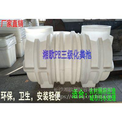 厂家直销1.5吨和2.5吨 PE塑胶三级化粪池 环保化粪桶