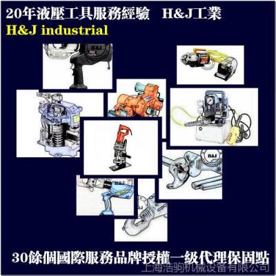 上海液压站 MSC0*3-04 多点脉宽同步顶升系统 浩驹工业