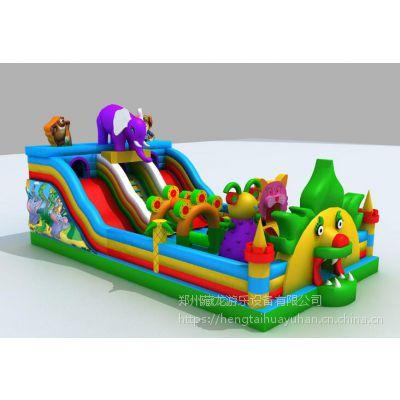 淘气堡乐园儿童充气城堡 室外大型蹦蹦床冲气跳跳床 游乐场设备大型滑滑梯