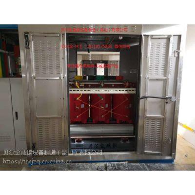 贝尔金专业生产变压器隔震装置