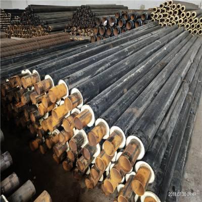 贵州省黔南玻璃棉保温蒸汽直埋保温管综合报价