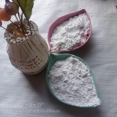 供应腻子粉涂料用重钙粉,填料用方解石粉,800目方解石粉