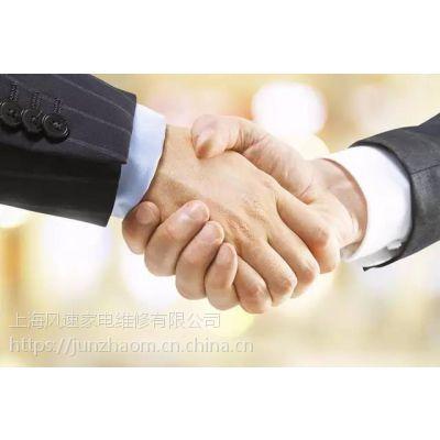 上海普林艾尔除湿机维修|普林艾尔售后咨询电话