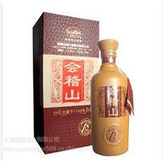 【黄酒会稽山】18年500ml*6绍兴黄酒,上海批发价格