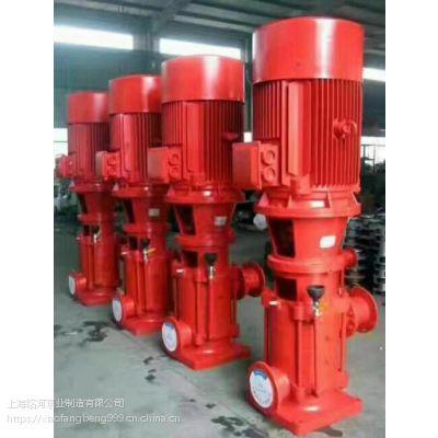 批发采购商XBD16/80-200DLL单级多段消防泵 纯铜电机消防泵 运行平稳