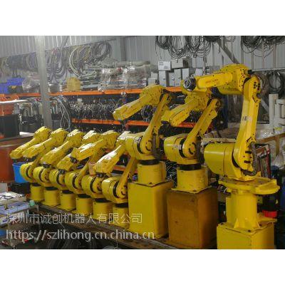 德国库卡KPS600 供应二手雕刻机器人 二手工业机器人