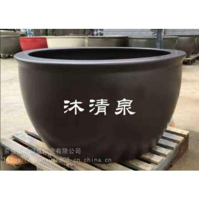 各大酒店专用陶瓷洗浴大缸 直径1.2米温泉泡澡缸 优质陶瓷大缸