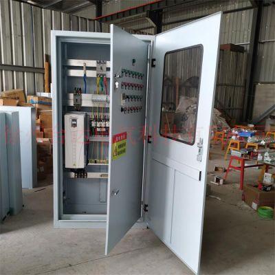 江苏水泵变频柜 变频控制柜 厂家直供