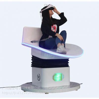 供应VR滑板游戏猎金电子公司加盟单人双人VR滑板
