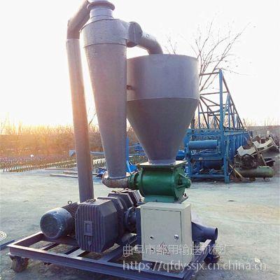 全新气力吸粮机定制多功能 科学环保气力吸粮机