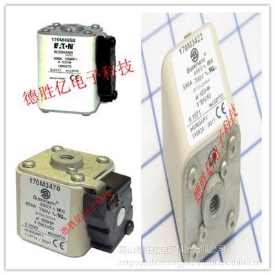 供应伊顿BUSSMANN快速熔断器170M4366 630A 170M4367 170M4368