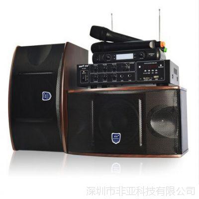 双诺 SA6102家庭影院KTV卡包箱专业卡包音响 音箱套装电视音响