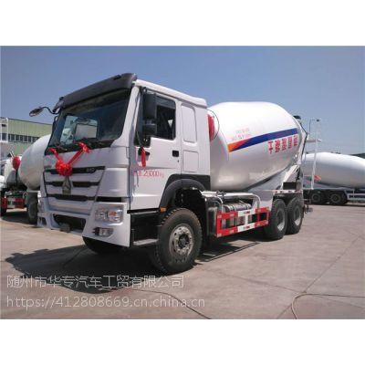 供应重汽豪沃12方-16方搅拌车厂家湿料式混凝土搅拌车价格表