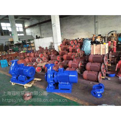 厂房用增压泵 ISW125-200A 江西景德镇水泵供应
