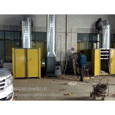 承德高温喷塑烤箱定制 活性炭环保吸附箱 中明环保设备厂家