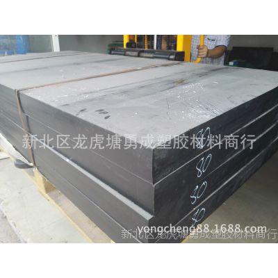 象牙白浇铸MC板 模压MC尼龙板 国产浇铸尼龙MC板 专业浇铸MC大板
