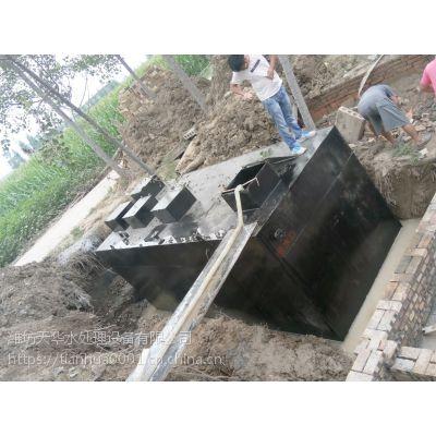 高速服务区生活污水每天50方水