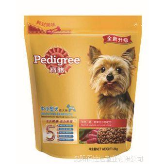 厂家直销多款优质塑料彩印自立自封袋 拉链方底包装袋 宠物食粮袋