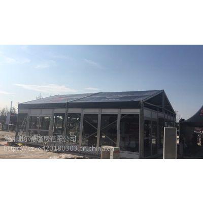 比亚迪 车展篷房 玻璃幕墙 玻璃篷房 案例真实 质量可靠