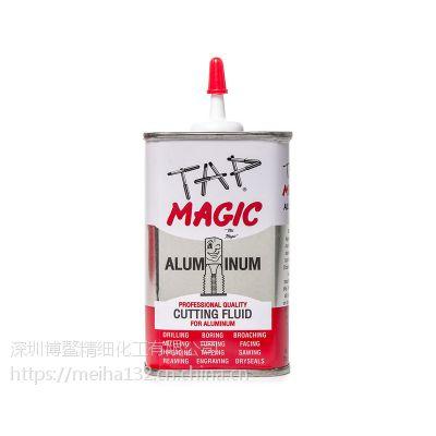 Tap Magic Aluminum切削油原进口金属加工处理