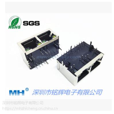 供应1*2双胞RJ45集成变压器接口 10\100\1000BASE带灯通讯连接器
