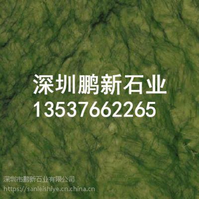 深剑圣圳幻的彩红想石材啊厂家是 专发业生想产工发厂个