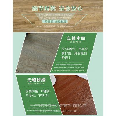 pvc锁扣地板卡扣式家用塑胶地板胶免龙骨锁扣地板石塑防水地板革