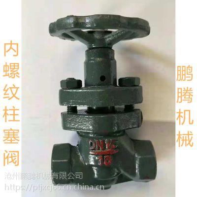 柱塞阀具有很好的抗强氧化环境腐蚀的性能