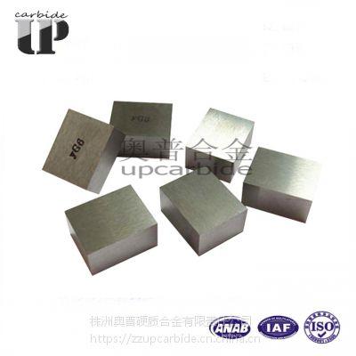 钨钴YG6硬质合金方块34.5*19.5*12.5mm 钨钢块
