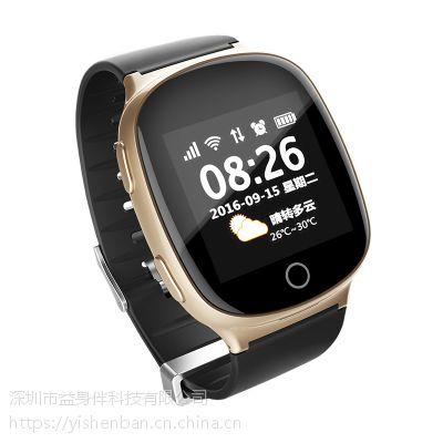老人智能手表生产厂家 老人心率计步智能腕表 1.54寸